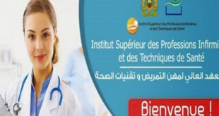 inscription concours ISPITS 2020-2021
